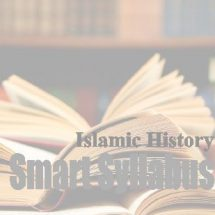 Download Smart Syllabus Islamic History Class 11th BISE KPK Boards