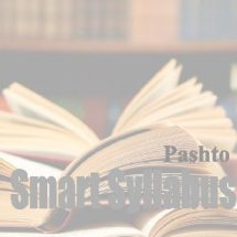 Download Pashto Smart Syllabus Class 11th BISE KPK Boards